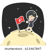 businesswoman is putting flag... | Shutterstock .eps vector #611467847
