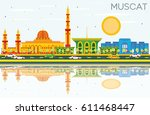 muscat skyline with color... | Shutterstock .eps vector #611468447