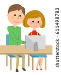 young couple pc | Shutterstock .eps vector #611498783