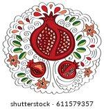 pomegranate fruit  decorative... | Shutterstock .eps vector #611579357