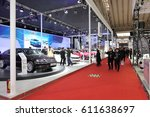 harbin  china spring 2017 auto... | Shutterstock . vector #611638697