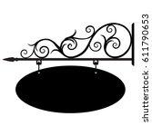 vector illustration blank hotel ... | Shutterstock .eps vector #611790653