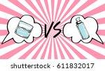 facial cream versus serum. vs...   Shutterstock .eps vector #611832017