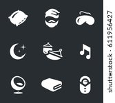 vector set of sleep icons. | Shutterstock .eps vector #611956427