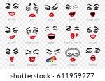 set of smileys  sleepy  kiss ... | Shutterstock .eps vector #611959277