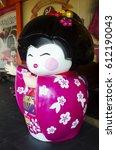 Small photo of NAKHON SAWAN, THAILAND - DECEMBER 26 : Japanese doll wearing kimono at souvenir gift shop on December 26, 2016 in Nakhon Sawan, Thailand.