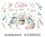hand drawing easter watercolor... | Shutterstock . vector #612205313