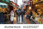 istanbul  turkey   december 24  ...   Shutterstock . vector #612251027