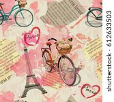 seamless paris vintage... | Shutterstock . vector #612633503