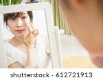 young woman skin care in the... | Shutterstock . vector #612721913