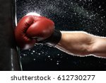 cropped photo of young strong... | Shutterstock . vector #612730277