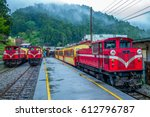 fenqihu station in alishan | Shutterstock . vector #612796787