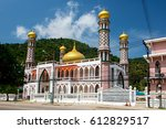 ao nang mosque  krabi district  ... | Shutterstock . vector #612829517