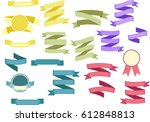 set of bright colored vintage... | Shutterstock .eps vector #612848813