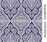 vector abstract seamless... | Shutterstock .eps vector #612863933