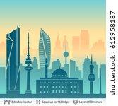kuwait famous view. flat well... | Shutterstock .eps vector #612958187