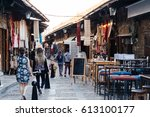 view of the souvenir shops in... | Shutterstock . vector #613100177