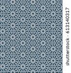 seamless islamic moroccan... | Shutterstock .eps vector #613140317
