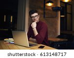thoughtful skilled male it... | Shutterstock . vector #613148717