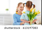 happy mother's day  child... | Shutterstock . vector #613197083