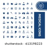 medical icon set clean vector | Shutterstock .eps vector #613198223