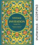 vintage invitation and wedding... | Shutterstock .eps vector #613391963