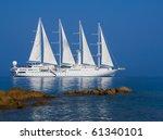 Sailing Ship In The Sea Not Fa...