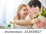 happy mother's day  child... | Shutterstock . vector #613434827