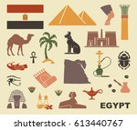 traditional egyptian stylized... | Shutterstock .eps vector #613440767