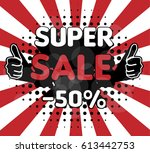 super sale  50  off | Shutterstock .eps vector #613442753