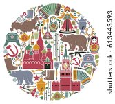 traditional symbols of russia... | Shutterstock .eps vector #613443593