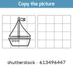 copy the picture  education... | Shutterstock .eps vector #613496447
