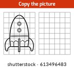 copy the picture  education... | Shutterstock .eps vector #613496483