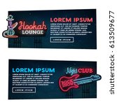web banner. hookah lounge and... | Shutterstock .eps vector #613509677