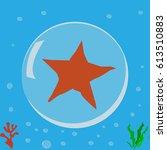 star fish  seal  icon  logo ... | Shutterstock .eps vector #613510883