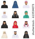 different muslim arab people... | Shutterstock .eps vector #613534073