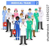 medical concept. detailed... | Shutterstock .eps vector #613542227