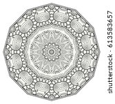 mandala isolated design element ... | Shutterstock .eps vector #613583657