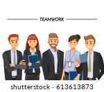 business people teamwork ... | Shutterstock .eps vector #613613873