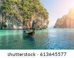 beautiful landscape of rocks... | Shutterstock . vector #613645577