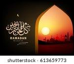 ramadan kareem  vector... | Shutterstock .eps vector #613659773
