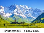 view on ushguli village at the... | Shutterstock . vector #613691303