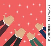 human clapping hand vector... | Shutterstock .eps vector #613761473