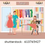 boutique indoor of woman's... | Shutterstock .eps vector #613765427