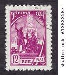 ussr   circa 1961  a stamp... | Shutterstock . vector #613833587