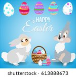 greeting card with white easter ... | Shutterstock .eps vector #613888673