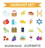 shavuot icons set  flat style.... | Shutterstock .eps vector #613936973