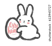 cute bunny with easter egg.... | Shutterstock .eps vector #613945727