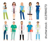 healthcare medical team workers ... | Shutterstock .eps vector #613984073