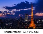Tokyo Tower And City With...